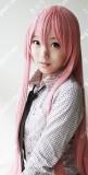 Vocaloid Luka Megurine 100cm Cosplay Wig Dusky Pink