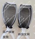 Black Fashion Hair Wig Weaving Stretchable Net Mesh Fishnet Elastic snood cap