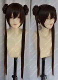 Ancient Times Youth Girl Brown Bun With Extend Hair Style Cosplay Wig