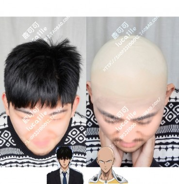 One-Punch Man Caped Baldy Saitama Bald Style Cosplay Party Latex