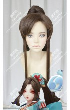 Onmyoji Enenra Kakusei Awakening Style Brown Mix Gray Green Straight Cosplay Party Wig