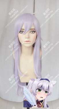 Akashic Records of Bastard Magic Instructor Sistine Fibel Lilac 80cm Straight Cosplay Party Wig