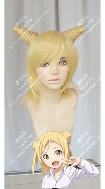 Interviews with Monster Girls Hikari Takanashi Gloden Bun Style Cosplay Party Wig