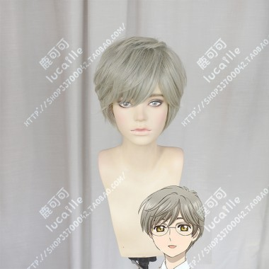 Cardcaptor Sakura: Clear Card Yukito Tsukishiro Marble Gray Short Cosplay Party Wig
