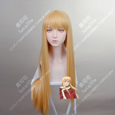 Vinland Saga Canute Apricot 60cm Straight Cosplay Party Wig