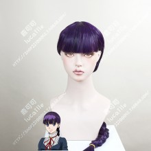 To the Abandoned Sacred Beasts Nancy Schaal Bancroft Dark Purple 100cm Ponytail Cosplay Party Wig