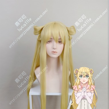 Kemono Michi: Rise Up Altena Gloden 100cm Straight Cosplay Party Wig