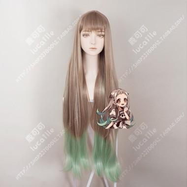 Jibaku Shounen Hanako-kun Nene Yashiro Coffee Gradient Green 100cm Straight Cosplay Party Wig